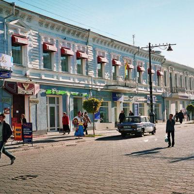 Rue simferopol